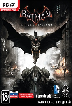 Batman: Arkham Knight – Premium Edition