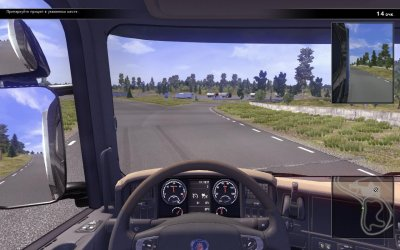 Scania Truck Driving Simulator 2